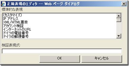 WS000374