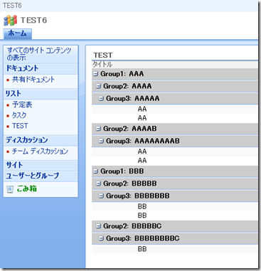 WS000457