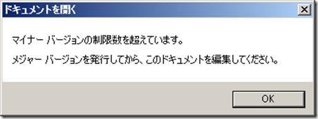 WS000476