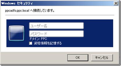 2011-11-07_233658