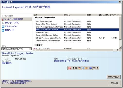 2011-11-10_023253