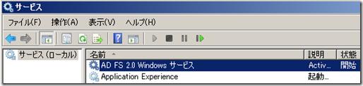 2011-11-11_234200
